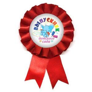 Значок-орден  выпускник Детского сада Слоник красный