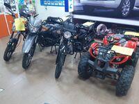 ATV 110, 2021