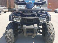 Motoland ATV 200 Wild Track X Pro, 2021