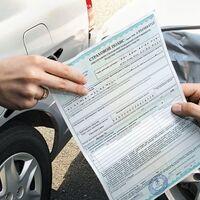 Автострахование ОСАГО всех категорий (A, B, C, D, такси)