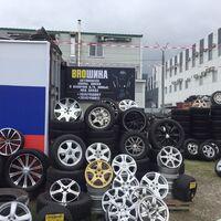 Bro-tires Автошины Диски Япония