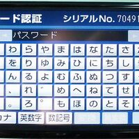 Снятие пароля с навигаторов Toyota. Загрузочные диски и SD.