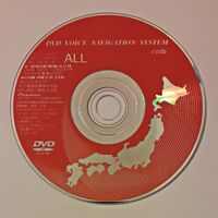 Загрузочный  диск  DVD  Voice  Navigation  System - ALL.