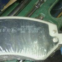 Продам фильтр масляный,колодки передние