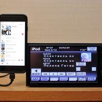 Оригинальная аудиосистема NSCT-W61 для автомобилей Toyota