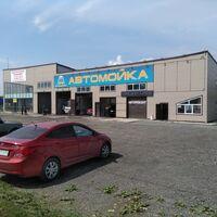 Автосервис-Автоакадемия пр.Мира 2в/1 Авторемонт