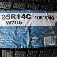 В Наличии новые 195R15C LT ,195/80R15 LT 8PR