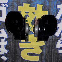 Звуковые  сигналы  Maruko  Horn.