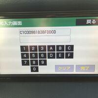 Востоновление удаленных кодов после снятия аккумулятора или клейм