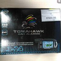 Сигнализации Tomahawk 9.3-24v
