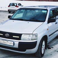 Автопрокат LIGHT, Аренда, Прокат авто в Южно-Сахалинске