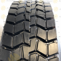 Шины roadshine 315/80r22.5 20 pr. rs604