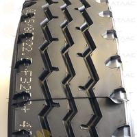 Шины roadshine 11r22,5 16 pr. цена указана с доставкой