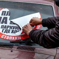 Удаление наклеек с кузова и стёкол Яндекс Uber