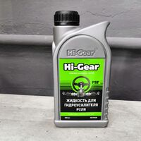 Замена жидкости для гидроусилителя руля (ГУР) Hi-Gear