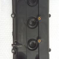 Крышка клапанная головки блока цилиндров QR20DE / QR25DE с прокладкой