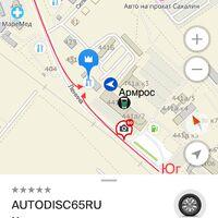 «Avtodisc65ru» Шины и Диски новые и б/у В наличии и под заказ. Япония.