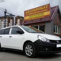 Аренда автомобиля с выкупом nissan ad