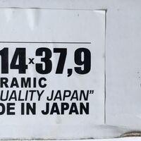 диск сцепления Mitsubishi 325x210x14