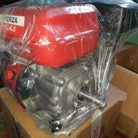 Двигатель 6,5 л/с