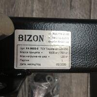 Фаркоп для Prado 150/120 Bizon