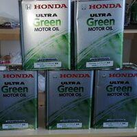 Honda Ultra Next Honda Ultra Green