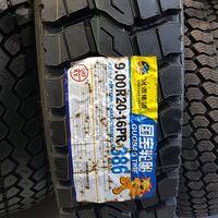 Грузовая шина 16 слоев 9.00R20
