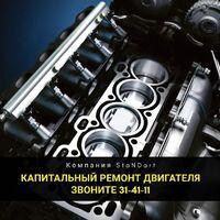 Ремонт грузовых автомобилей на АвтоТочке(Ленина 348Г)