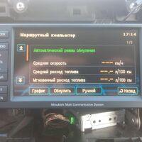Прошивка и обновление MMCS (Mitsubishi Multi Communication System)