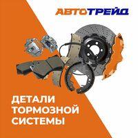 Тормозная система, диски тормозные, наличие в Южно-Сахалинске
