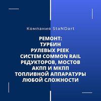 Бесплатная диагностика вашего авто на АвтоТочке(Ленина 348Г)