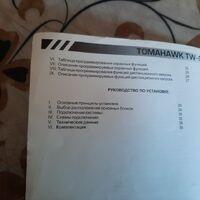 Инструкции по эксплуатации и установке