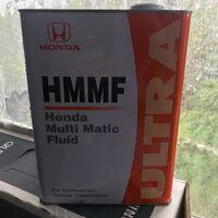 HMMF Масло для вариатора