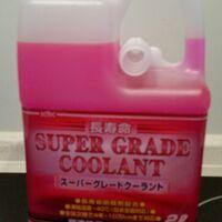 "антифриз ""KYK"" Super Grade Coolant  -40C"