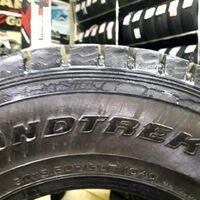 продам Dunlop sj 6 30/9.5/15