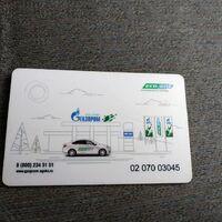 Продам бонусную карту на газовую заправку
