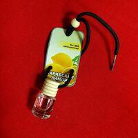 Ароматизатор в машину - лимон