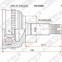 Шрус наружный HONDA INSPIRE/SABER UA1/2/ODYSSEY RA1-9/STEPWGN RF1/S-MX