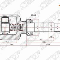 Шрус внутренний RH CITROEN JUMPER/FIAT DUCATO/PEUGEOT BOXER 2.2HDI/2.3