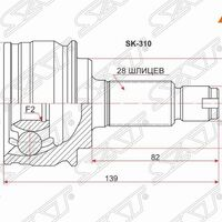 Шрус наружный SUZUKI GRAND VITARA/ESCUDO M16A/J20A/J24B/N32A 05-