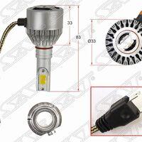 Комплект светодиодных ламп LED H7 36W/3800LM