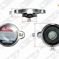 Пробка радиатора (0.9)  16401-5B630/31650