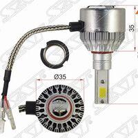 Комплект светодиодных ламп LED H3 36W/3800LM
