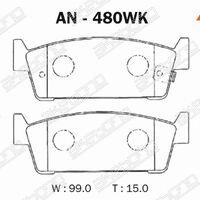 Колодки тормозные зад NISSAN CEDRIC Y32/33/LAUREL C33/34/SKYLINE R32/3