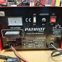 Зарядное устройство CD-50 (12/24V)