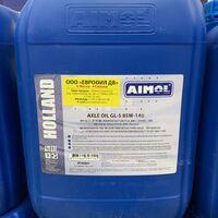 Трансмиссионное масло aimol (голландия) axle oil gl5   85w-140    20л