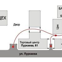 Ремонт и обслуживание АКПП и вариаторов