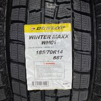 185/70R14 новые шины Dunlop Winter Maxx (Япония) 2020год