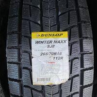 265/70R16 новые шины Dunlop SJ8 (Япония) 2020год