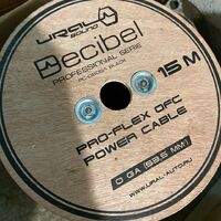 Продам Силовой кабель URAL (Урал) PC-DB0GA BLACK (сечение 53,5мм2)